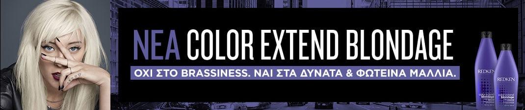 Color Extend Blondage