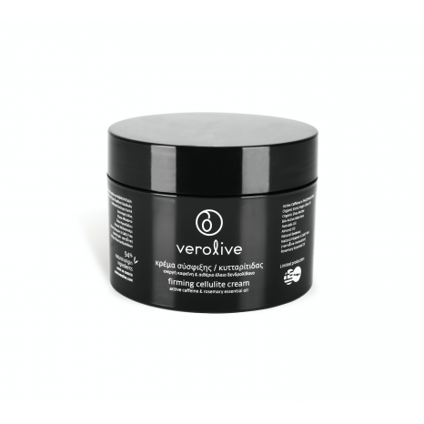 Verolive - Firming Cellulite Cream Active Caffeine in Phospholipids (250ml)