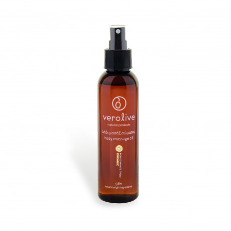 Verolive - Body Massage Oil Organic Pomegranate (150ml)