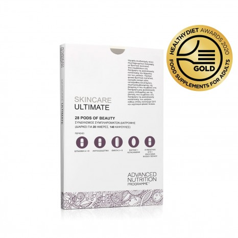 Advanced Nutrition Programme - Skincare Ultimate (140 capsules)