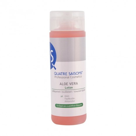 QS Professional Cosmetics - Aloe Vera Lotion (200ml)