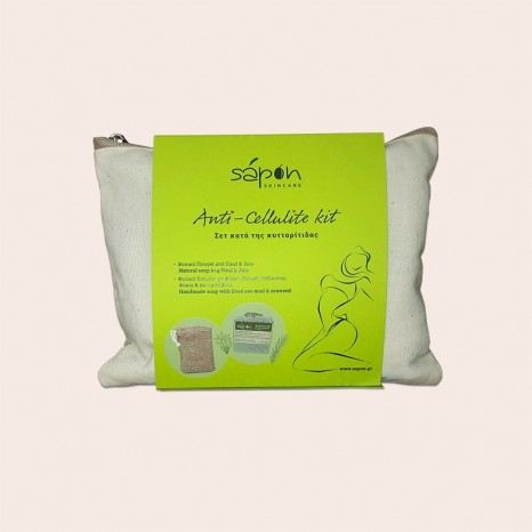 Sapon Skincare - Σετ κατα της Κυτταριτιδας