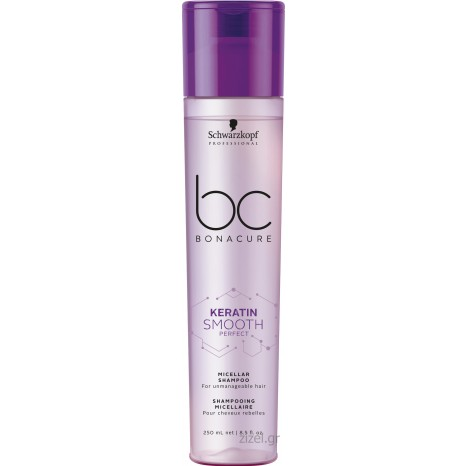 Schwarzkopf Professional BC Bonacure Keratin Smooth Perfect Micellar Shampoo (250ml)