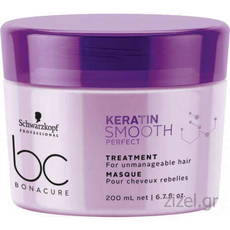 Schwarzkopf Professional BC Bonacure Keratin Smooth Perfect Treatment (200ml)