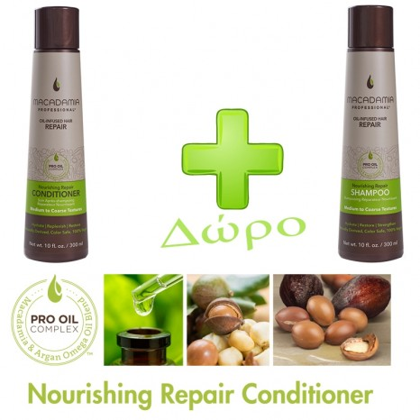 Macadamia Vegan Nourishing Repair Conditioner 300ml & Nourishing Repair Shampoo 300ml