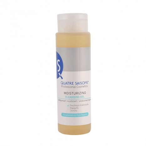 QS Professional Cosmetics - Moisturizing Cleansing Gel ( 200ml)