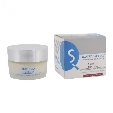 QS Professional Cosmetics - Nutrillia Cream (50ml)