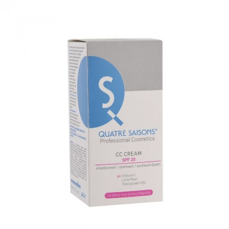 QS Professional Cosmetics - CC Cream SPF 20 (50ml)