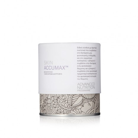Advanced Nutrition Programme - Skin Accumax (60 caps)