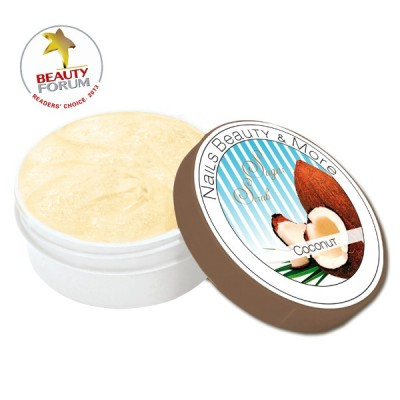 NBM - Body Scrub Coconut (200ml)
