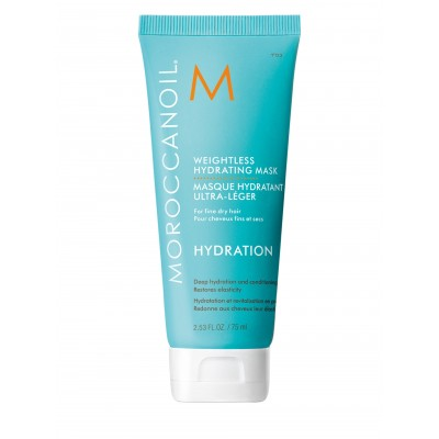 Moroccanoil Light Hydrating Mask (75ml)