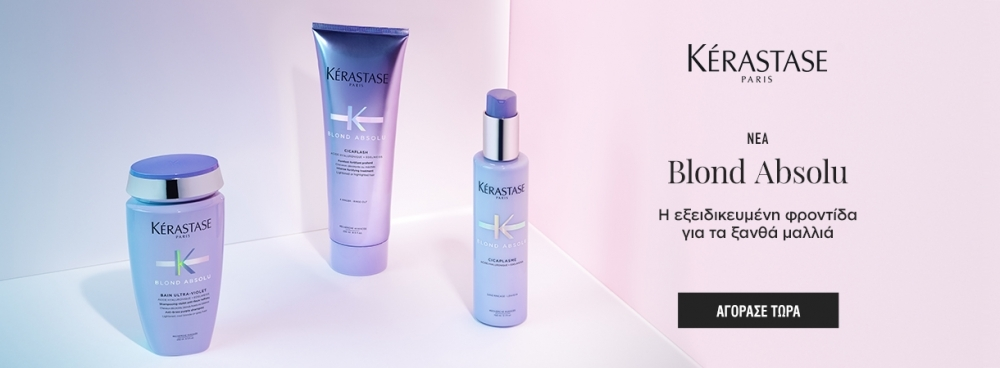 Kerastase - Extentioniste